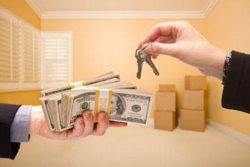 Как купить квартиру недорого?