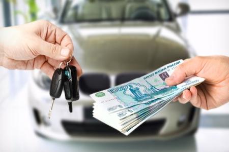 kredit-po-zalog-avto