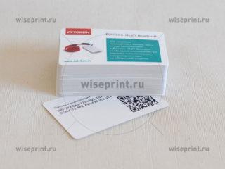 Нанесение штрих кода при печати скретч карт и билетов для лотерей, анонс заметки