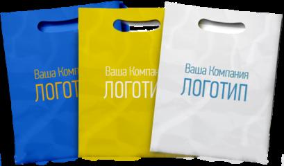 Где заказать пакеты с логотипом?